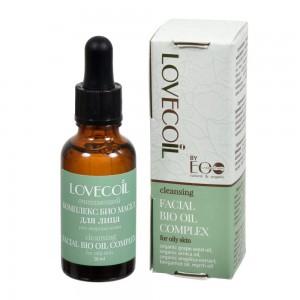 Cleansing-Facial-bio-oil-1-e1491390337417